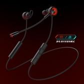 EDIFIER漫步者 HECATEGM3 入耳式 耳機 耳機 電競耳機 聽音辨位