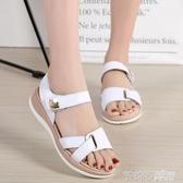 2020新款夏季韓版休閒厚底坡跟鬆糕扣帶涼鞋女外穿防滑涼拖鞋 茱莉亞