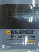 【書寶二手書T5/進修考試_DF8】數位邏輯設計_5/e_M. Morris Mano, Michael D. Ciletti著 ; 江昭皚譯