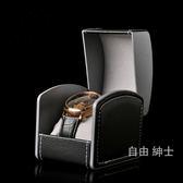 高檔PU手錶盒子手錶箱收納盒禮品盒包裝盒手錶展示盒弧形手錶盒【1件免運】