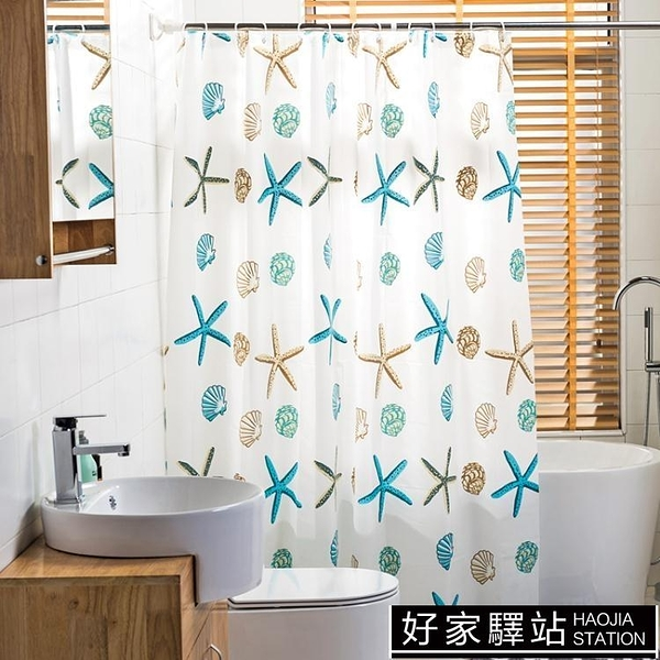 衛生間浴簾PEVA加厚塑料防水防霉浴簾布浴室隔斷布簾門簾窗戶掛簾 -好家驛站