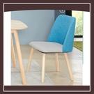 【多瓦娜】丹麥跳色布餐椅 21152-494006