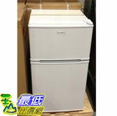 [COSCO代購]  FRIGIDAIRE 雙門小冰箱 富及第 90公升 雙門獨立冰箱 一級節能標章 $8643