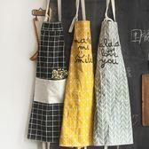 快速出貨-北歐風全棉質布藝圍裙防油清潔圍裙廚房家居工作服麵包店半身圍裙 萬聖節