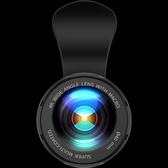 廣角手機鏡頭微距iPhone7p攝像頭眼蘋果8X通用單反plus拍照高 凱斯盾