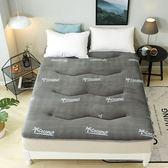 床墊 法蘭絨加厚加絨床墊床褥子墊被經濟型加厚珊瑚絨防滑冬季保暖墊背T 免運直出