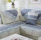 沙發墊坐墊防滑沙發蓋巾-hong0107...