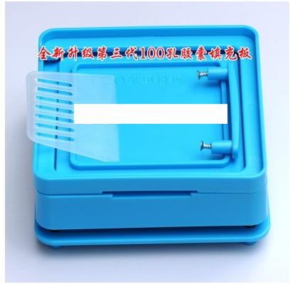 下殺 $699 健康貓【NFProTCC】(膠囊灌裝器)100孔00號0號1號膠囊填充板