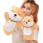 布偶  動物手偶玩具手部能動腹語手套錶演布偶小熊手指玩偶毛絨娃娃  瑪奇哈朵