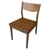 【YFS】Hulda淺胡桃實木餐椅-45x54x77.5cm