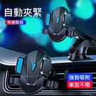 【仿碳纖維支架】T3款 汽車用出風口手機...