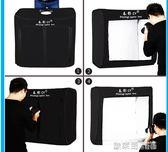 攝影棚配件 LED小型攝影棚 拍照補光攝影箱器材攝影燈套裝80CM靜物柔光箱 igo 歐萊爾藝術館