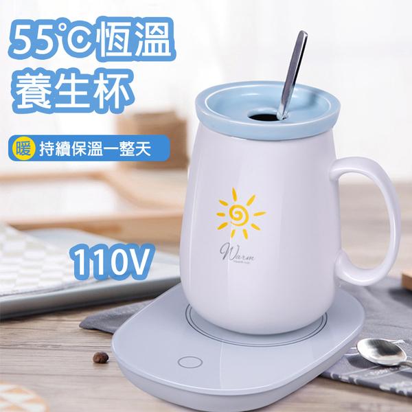 恒溫暖暖 55度恒溫 現貨快出 恒溫暖杯墊 保溫暖暖杯墊 加熱杯墊 恒溫杯墊 恒溫杯交換禮物