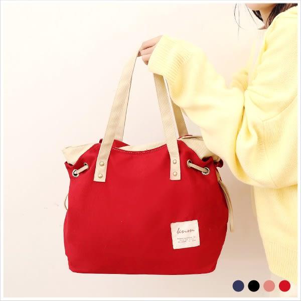 肩背包-韓版俏麗女孩帆布包-共4色-A15151150-天藍小舖