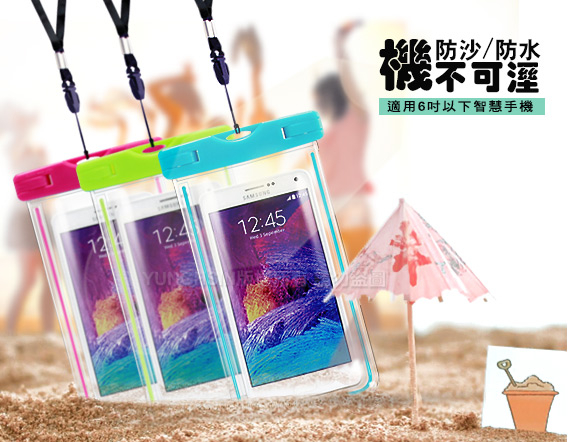 AISURE LG G4/G3/G2/G Pro 2/G Flex2/Spirit/Wine Smart/AKA,HUAWEI P8/Mate 7 智慧手機運動螢光防水袋