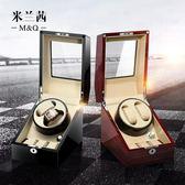 搖錶器機械錶自動上錬盒手錶盒上弦器晃錶器收納錶盒轉錶器  極客玩家  igo