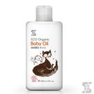 【Baby館】嬰兒按摩油200ml 通過3重認證 100%西班牙葵花油 誰是寶貝babysassi