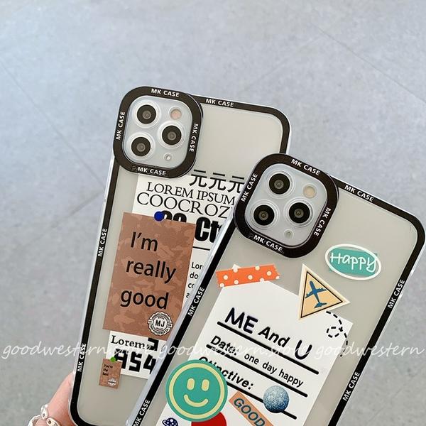 小熊標籤 蘋果 iPhone 13 12 11 Pro max i7 i8 6s Plus SE2 XR XSmax 瞳影 透明手機殼 有掛繩孔 保護套 軟殼
