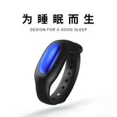 智慧睡眠能量手環負離子黑科技男女助眠平衡健身運動健康硅膠防水 陽光好物