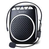 S308小蜜蜂擴音器老師教學導遊專用腰挂大功率喇叭喊話器MJBL