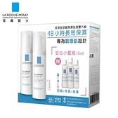 LA理膚寶水 多容安舒緩保濕乳液雙入組 安心乳液【BG Shop】