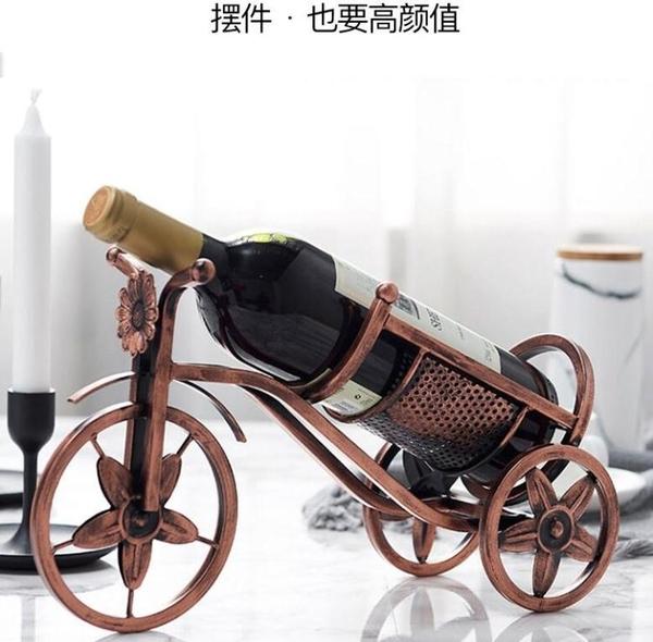 家用紅酒杯架酒柜紅酒架擺件高腳葡萄酒裝飾倒掛酒瓶架子歐式酒架 暖心生活館