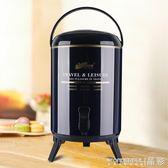 奶茶桶 DaYDaYS奶茶桶商用雙層牛奶咖啡果汁豆漿桶涼茶桶6L8L10L保溫桶 晶彩生活