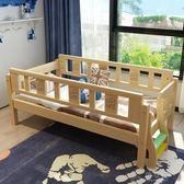 嬰兒床 實木兒童床帶護欄男孩單人床女孩公主床寶寶加寬小床嬰兒拼接大床 俏女孩