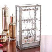 女生管家明防塵項錬耳環收納架耳釘首飾盒飾品盒玻璃銅條收納盒 英雄聯盟igo