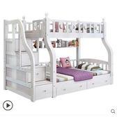 上下鋪子母床 全實木上下床雙層高低床子母床成人母子多功能兒童床雙人上下鋪床igo 傾城小鋪