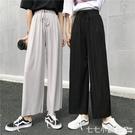 2021夏季新款冰絲松緊腰百搭高腰顯瘦寬鬆寬管褲垂感九分休閒褲女