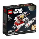 樂高積木 LEGO 2019《 LT75263 》STAR WARS 星際大戰系列 - Resistance Y-wing Microfighter╭★ JOYBUS玩具百貨