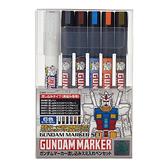 鋼彈模型 日本郡氏 鋼彈專用筆 (5色流入式麥克筆+消漆筆) GMS-122 【鯊玩具Toy Shark】