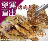 老爸ㄟ廚房. 黑胡椒豬肉片1000g/盒,20片/盒 (共一盒) E03900029【免運直出】