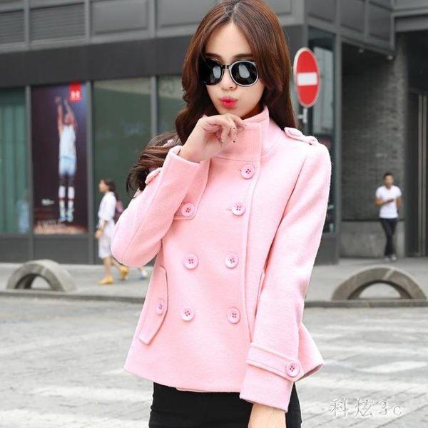 新款潮短款韓版修身中大尺碼百搭羊毛呢子大衣休閒外套女裝 js10353『科炫3C』