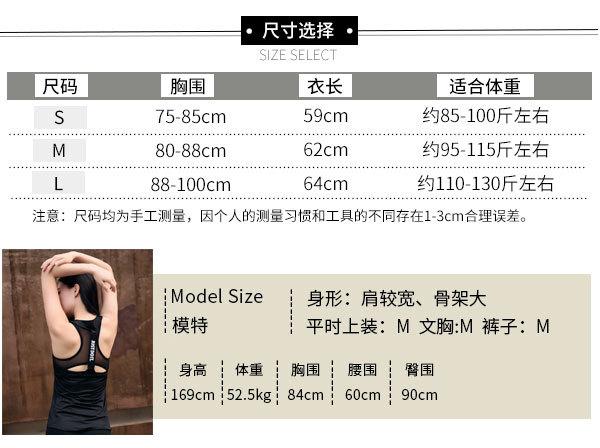 健身跑步瑜伽運動女生上衣 字母背心彈力速乾吸汗小罩衫顯瘦T恤~高品質~ 玫紅色 現貨