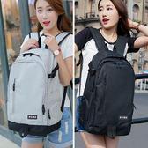 後背包女韓版女士旅游後背包休閒大容量水桶包裝衣服的帆布旅行李雙肩包 雙11返場八四折