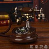 美式復古電話機座機仿古電話機家用座機無線插卡固定轉盤歐式電話   潮流衣舍