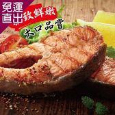 勝崎生鮮 挪威鮭魚切片~超大2片組 (300公克±10%/1片)【免運直出】