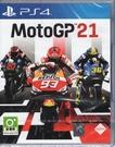 現貨 PS4遊戲 世界摩托車錦標賽 21 MotoGP 21 簡中文版【玩樂小熊】