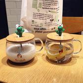 韓式仙人掌小清新玻璃杯帶蓋勺家用泡花茶杯子創意個性辦公室水杯 聖誕交換禮物