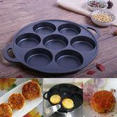 鑄鐵雞蛋漢堡模具加深煎蛋鍋家用不黏平底鍋無涂層蛋餃鍋  igo薔薇時尚