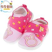 《布布童鞋》可水洗俏麗兔桃色布質寶寶學步鞋(13.5~15.5公分) [ O7N607H ]