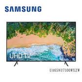 【送基本安裝】SAMSUNG 三星 UA65NU7100WXZW 4K UHD Smart TV