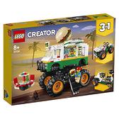 樂高積木 LEGO《 LT31104 》創意大師 Creator 系列 - 怪獸漢堡卡車 Monster Burger Truck / JOYBUS玩具百貨