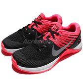【四折特賣】Nike 訓練鞋 Wmns Metcon DSX Flyknit 黑 桃紅 女鞋 運動鞋【PUMP306】 849809-009
