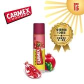 小蜜媞防曬護唇膏 紅石榴口味 5g