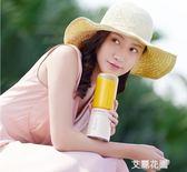 金正榨汁機家用迷你學生小型炸果汁電動水果汁機榨汁杯便攜充電式『艾麗花園』