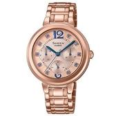 【CASIO】 SHEEN 奢華之美晶鑽腕錶-藍晶X玫瑰金(SHE-3048PG-7B)