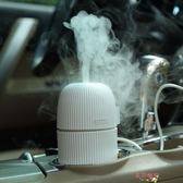 加濕器 卡蛙精油車載香薰機汽車用加濕器噴霧機小型迷你辦公室桌面加濕器